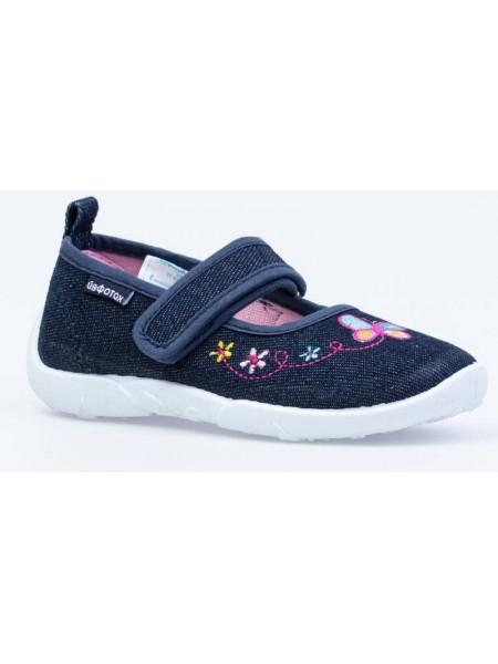 Текстильная обувь Котофей 431148-11 синий (26-31)