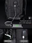Рюкзак для подростков SkyName 80-40 черный 30х15х41