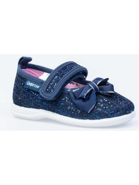 Текстильная обувь Котофей 131127-18 синий (20-26)