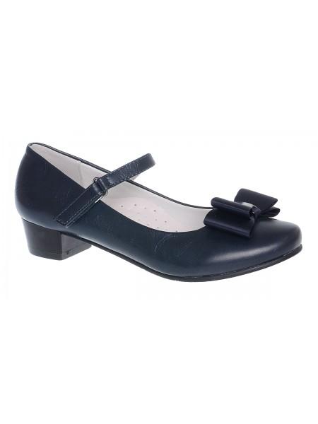 Туфли Болеро D13348A синий (31-37)