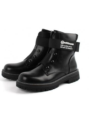 Ботинки Antilopa AL 3197 черный (33-38)