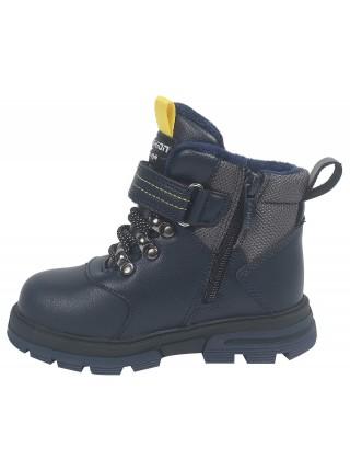 Ботинки Tom&Miki B-9680-B синий (27-32)