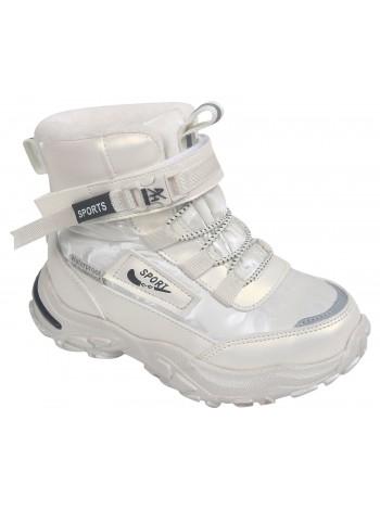 Ботинки зимние Tom&Miki B-9548-B бежевый (27-32)