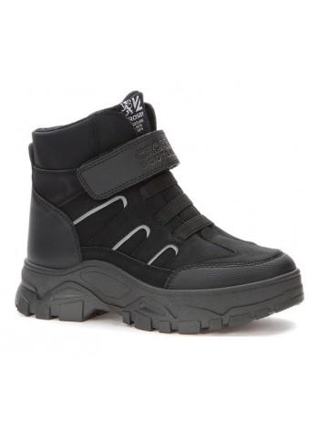 Ботинки зимние CROSBY 218264/04-01 черный (32-37)