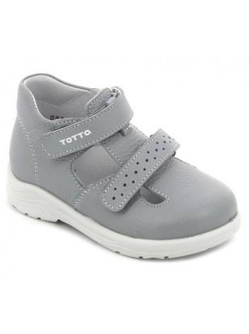 Туфли открытые ТОТТА 0228 серый (23-26)