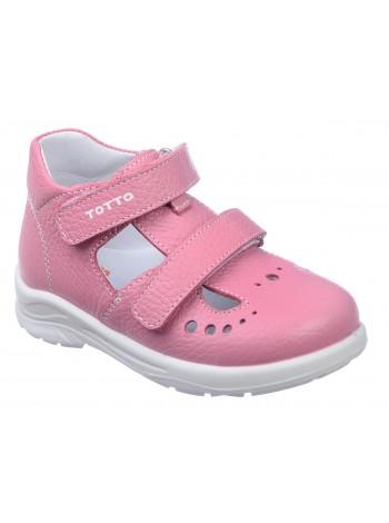 Туфли открытые ТОТТА 0229/1-КП 857 пион (27-31)