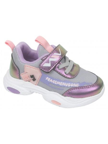 Кроссовки Tom&Miki B-7980-K фиолетовый (21-26)
