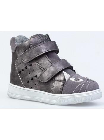 Ботинки Котофей 354029-31 серый (25-29)