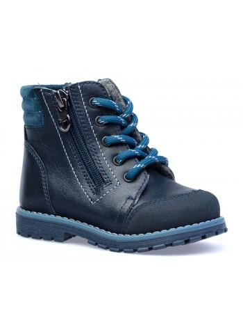 Ботинки Котофей 352292-31 синий (25-29)