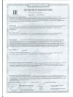Кроссовки со светодиодами Котофей 644211-73 розовый (31-36)