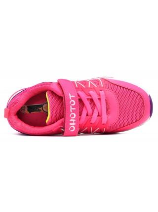 Кроссовки Орлёнок E 8221-7 розовый (31-36)