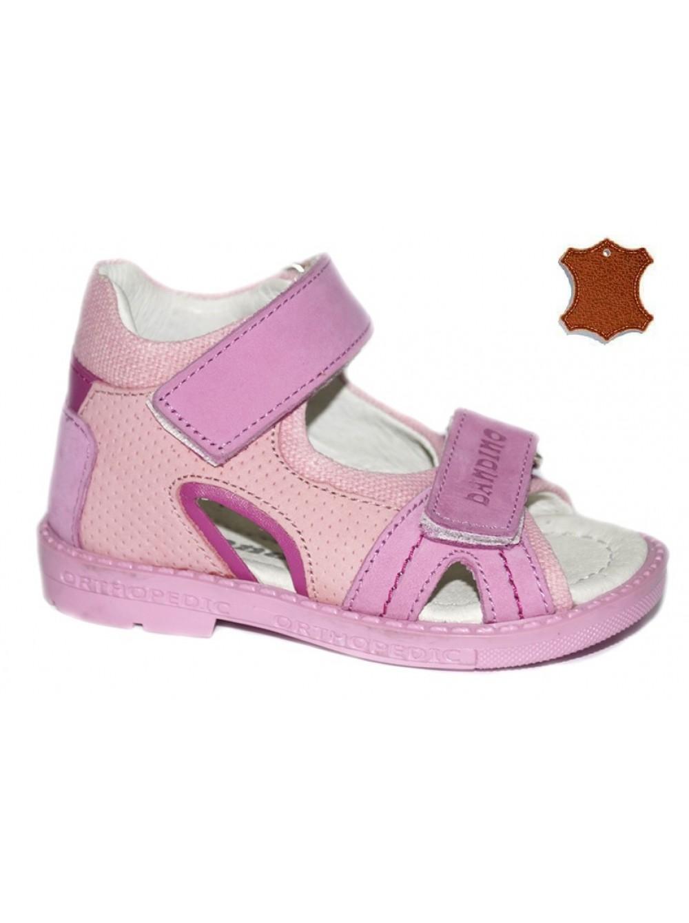 Туфли открытые DANDINO DND72-13-15B розовый (20-24)