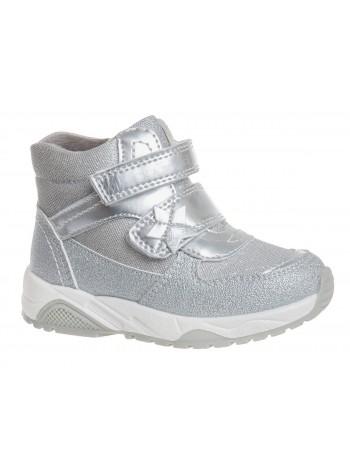 Ботинки Сказка R275835226 серебро (22-26)