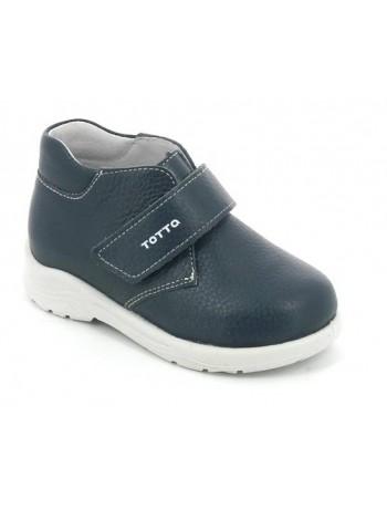 Ботинки ТОТТА 2429 джинс (23-26)
