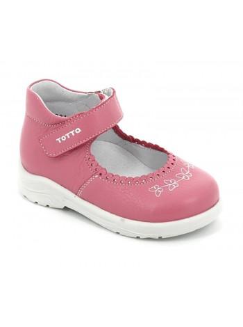 Туфли ТОТТА 0227/1 розовый (27-30)