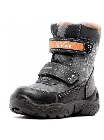 Ботинки зимние Котофей 352050-51 серый/черный (23-31)