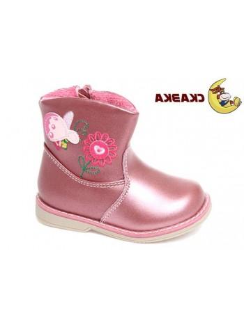 Сапоги Сказка R279635027 розовый (20-25)