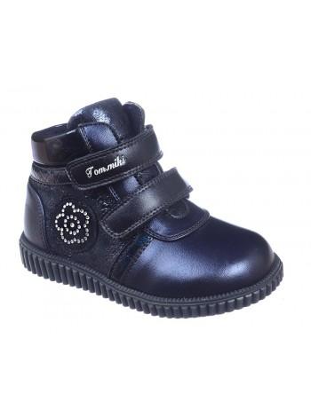Ботинки Tom&Miki B-5103-C синий (22-26)